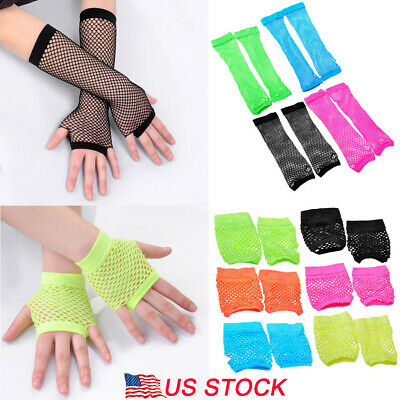 Womens Sexy Disco Dance Costume Party Lace Fishnet Fingerless Mesh Warmer Gloves - Lace Fingerless Gloves