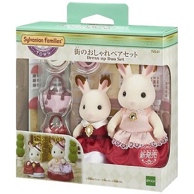 Epoch Sylvanian Families Dress Up Duo Set City Fashionable Pair Doll Accessory ()