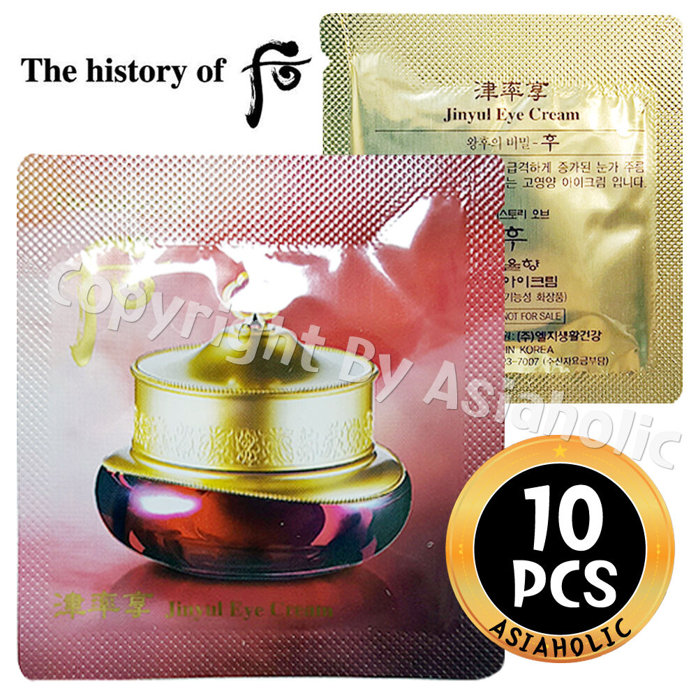 The history of Whoo Jinyulhyang Jinyul Eye Cream 1ml x 10pcs (10ml) Newist Ver