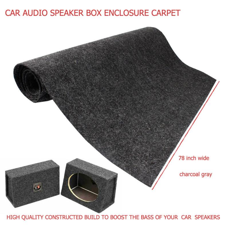"""Car Audio Speaker Box Carpet/Enclosure &Automotive Trunk Liner Underlay 48""""x 78"""""""