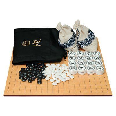 圍棋大師 2 In 1 Portable Go Game, Chinese Chess Reversible Board, with Double Convex
