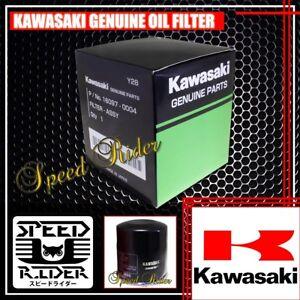 OIL FILTER KAWASAKI GENUINE 16097-0004 16097-0008 16097-0002 PREMIUM STRAINER