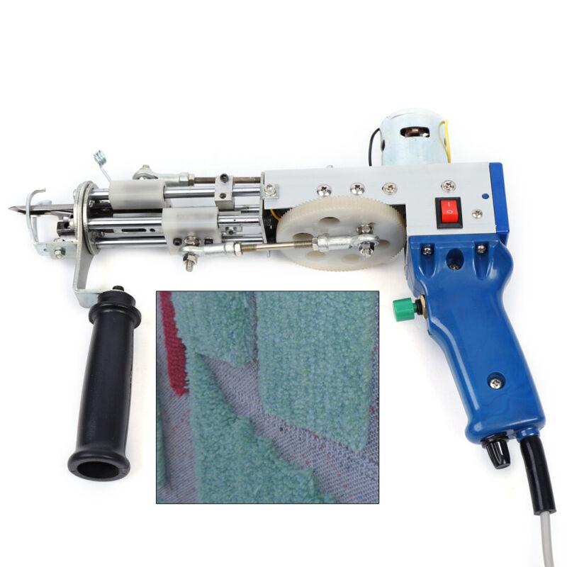 Electric Carpet Tufting Gun Cut Pile Rug Tufting Gun Loop Pile Carpet TuftingGun