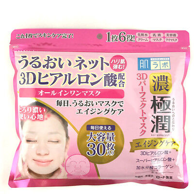 NEW US FREE TRACK Rohto Hada Labo Gokujyun 3D Perfect All in One Mask 30 sheets