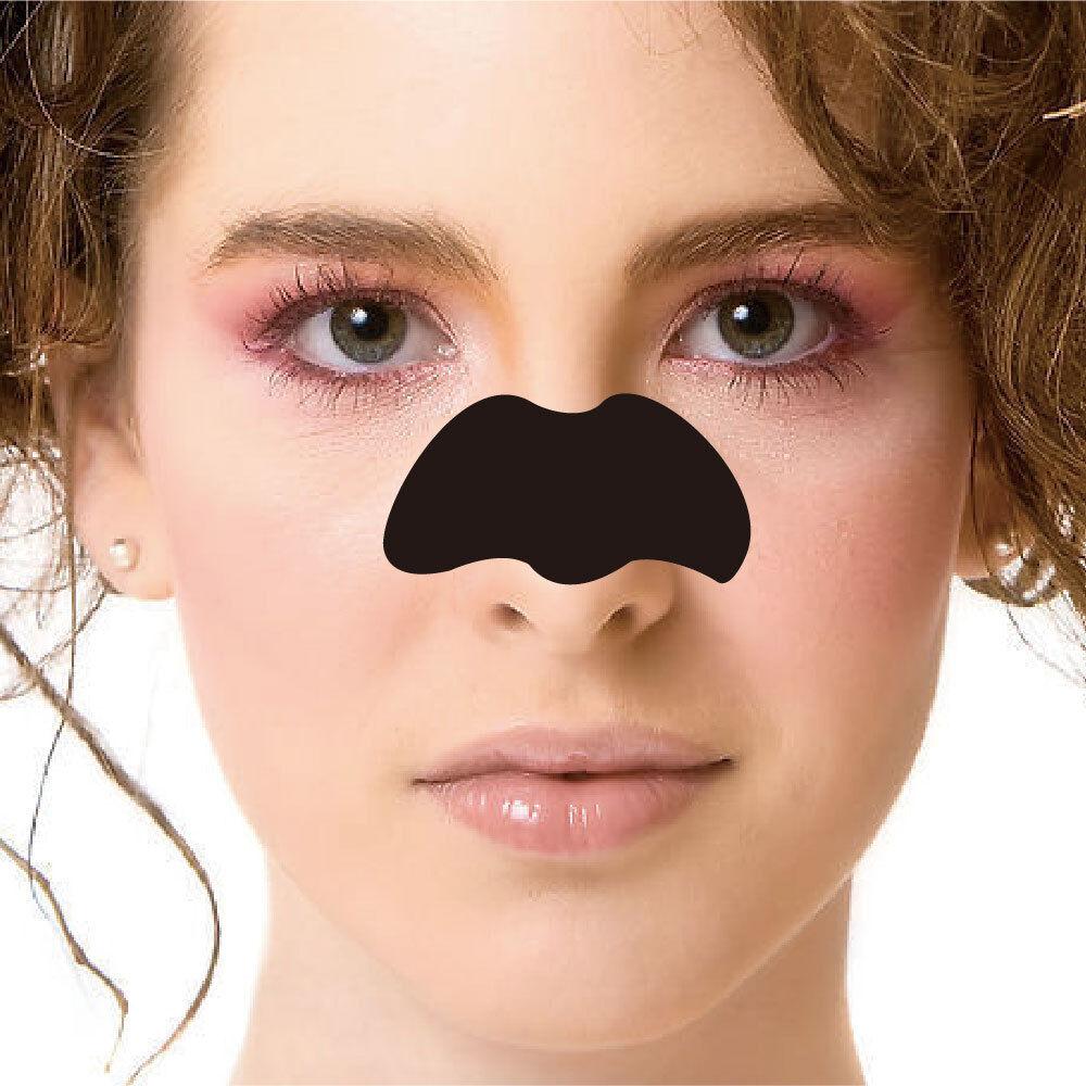 Kstimes Blackhead Remover Deep Cleansing Nose Strip ( 5 X Strips)