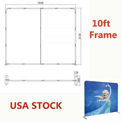 Us Stock 10ft Tension Fabric Exhibition Wall Pop Up Display Backdrop Frame Only