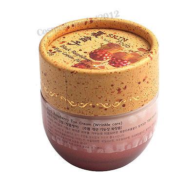 SKINFOOD [Skin Food] Black Raspberry Eye Cream 25g Wrinkle care Free gifts