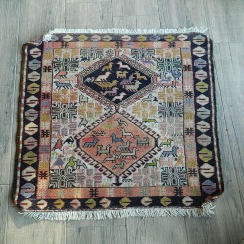 Vintage Animal Motif Sumak Kilim Rug 2x3 Handwoven Oriental Pers Kilim Area Rug
