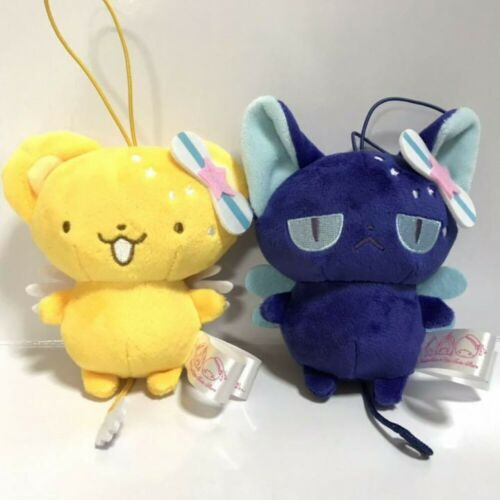 Card Captor Sakura x Little Twin Stars Plush Key Chain Set 10cm (3.9)