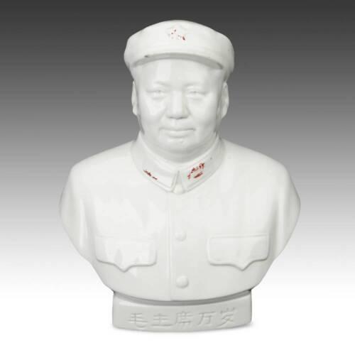 VINTAGE CHINESE CULTURAL REVOLUTION PORCELAIN BUST FIGURE OF MAO ZEDONG