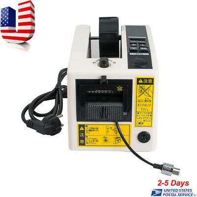 Automatic Auto Tape Dispensers Electric Adhesive Tape Cutter Machine 7-50mm Usa