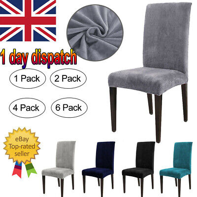 6x Stretch Dining Chair Covers Velvet Slipcover Wedding Banquet Home Seat Cover