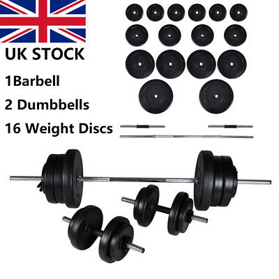 Barbell + 2 Dumbbell Set 60.5kg Workout Home Gym Fitness Free Weight Training