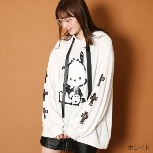 Sanrio Pochacco Hoodie w/ Tail White  Adult size Japan Limited Cosplay