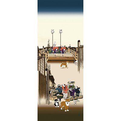 Hamamonyo Nassen Tenugui Towel Hiroshige Shiba Inu in Nihonbashi