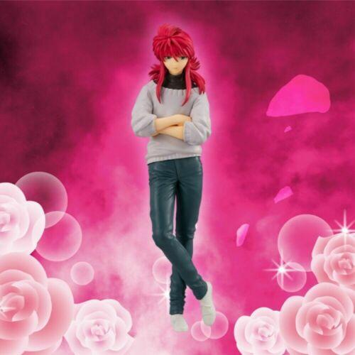Yu Yu Hakusho Yoko Kurama Special Figure FuRyu PSL Prize 17cm 2021 Feb