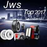 jws-top2017