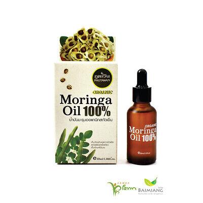 Organic Moringa Oil Pure 100% Natural Anti Aging Care Wrinkle Scar Skin 5 ml