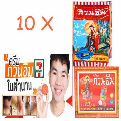10 X KUAN IM Pearl Cream NO1 Remover Freckles Facial Dark Spot Best Product