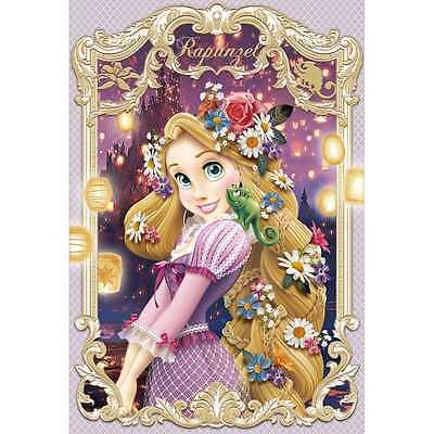 Disney Rapunzel Elegant Frame Series 3D Lenticular Card / 3D Postcard