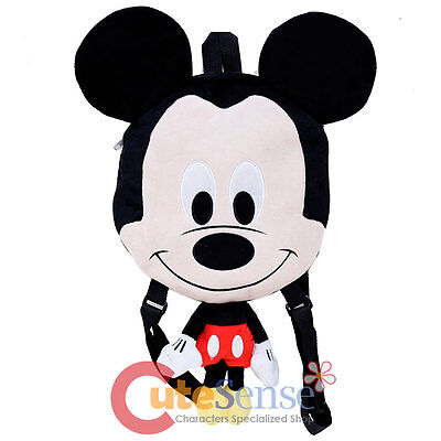 Disney Mickey Maus Flach Plüsch Puppe Rucksack 20in Baby Mickey Kostüm - Baby Rucksack Kostüm