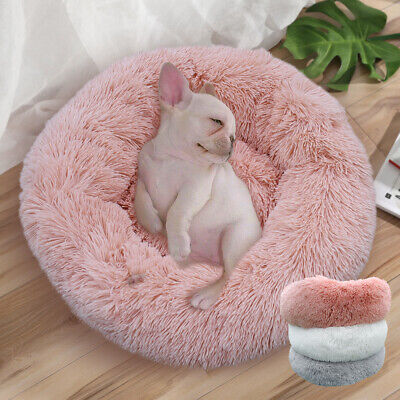Large Round Pet Bed (Fluffy Round Plush Large Dog Bed Soft Small Pet Calming Bed Sofa Nest Pink)