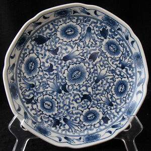 Takahashi San Francisco Blue and White Scroll Floral Shallow Bowl 8 inch Japan