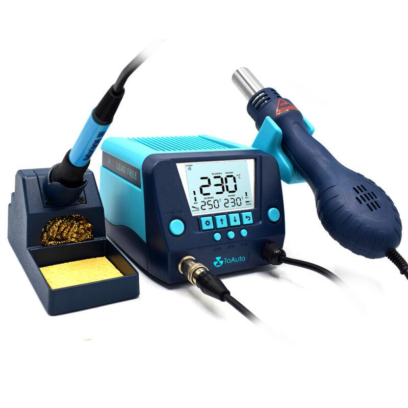 2in1 SMD Soldering Iron Rework Station Hot&Air Gun LCD Digital Display 560W/110V