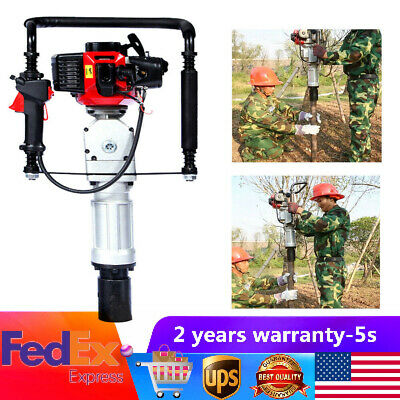 Gas Powered Post Driver 52cc 2 Stroke Gasoline Engine Push Pile Driver 55mm 70mm