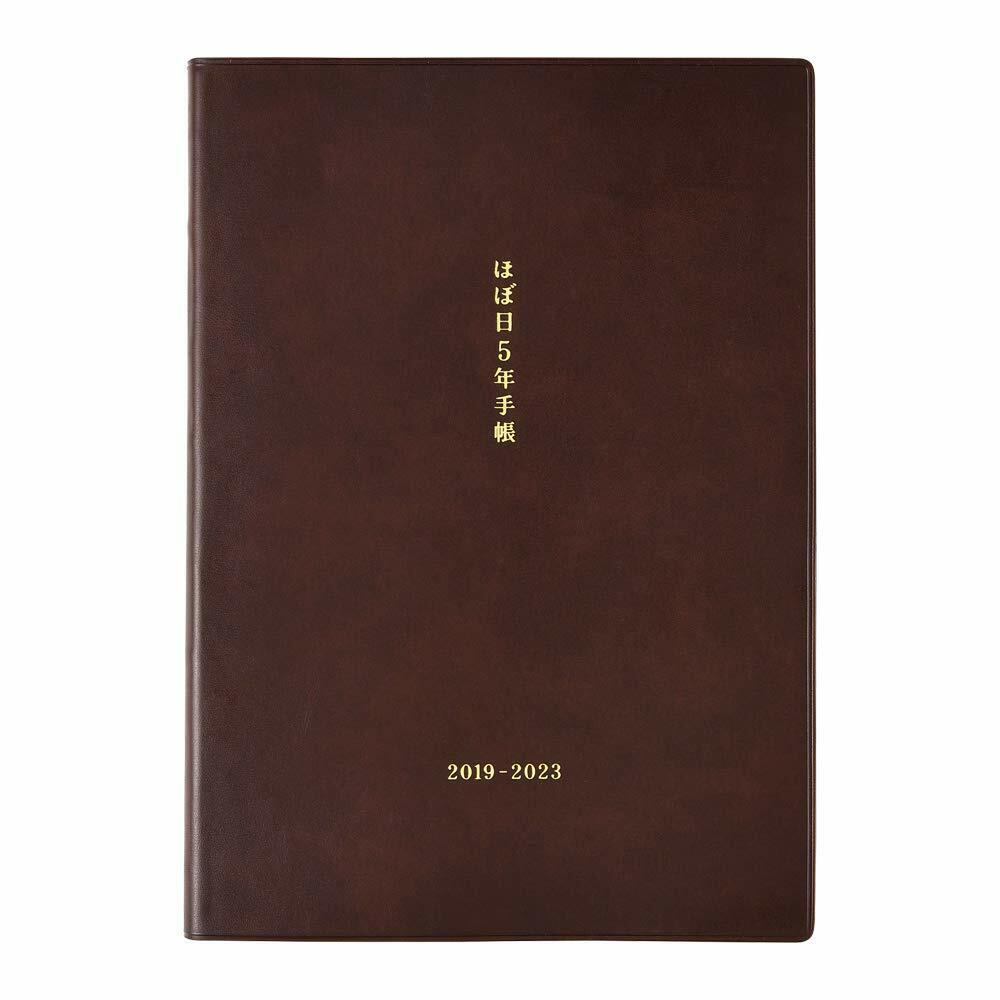 HOBONICHI TECHO Notebook Diary 5 Years Original 2019 - 2023