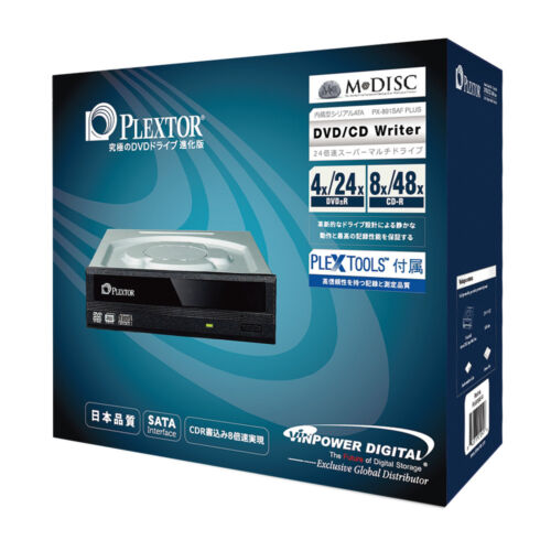 Plextor SATA DVD Dual Layer Optical Burner Drive Writer Reta