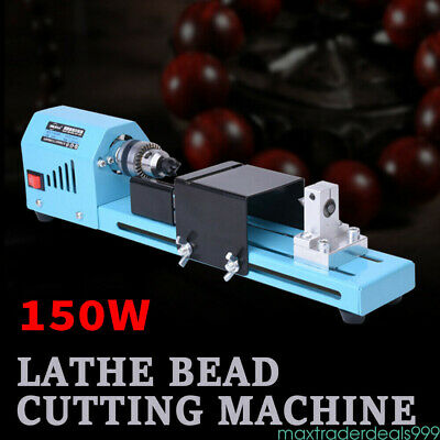 150w Mini Lathe Beads Machine Wood Working Diy Lathe Polishing Mill High Power