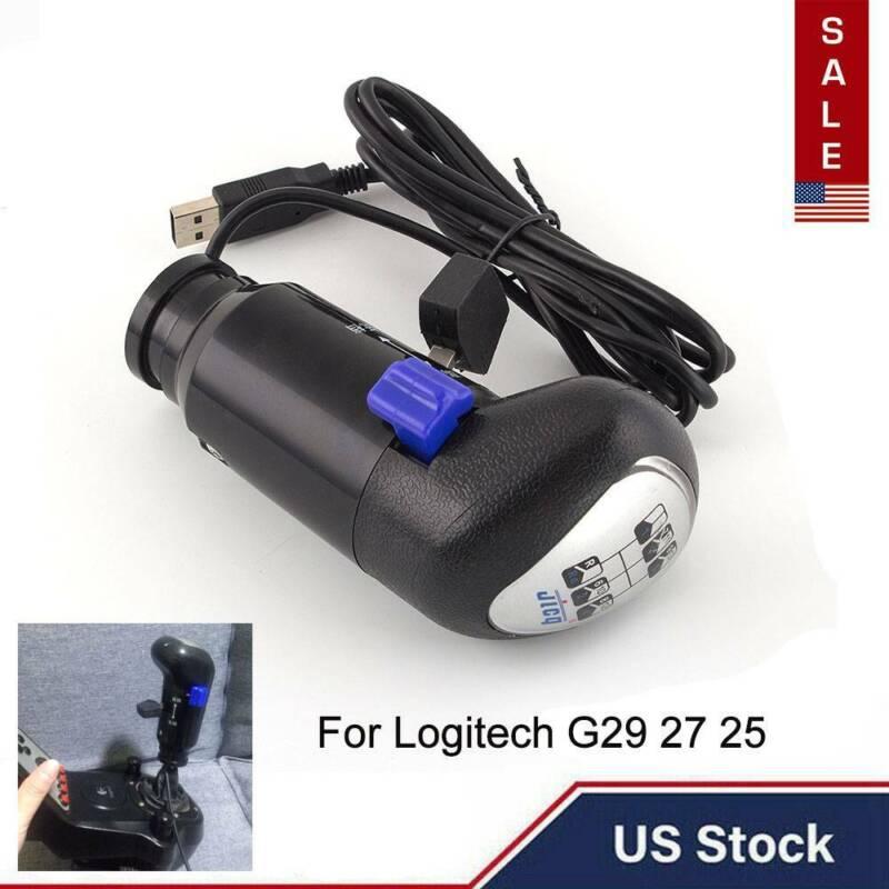 USB SIM Gearshift Knob from MAN Truck ATS ETS For Logitech G