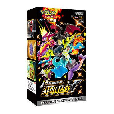 Pokemon Card Game Sword & Shield High Class Pack Shiny Star V Box 10p Korean Ver