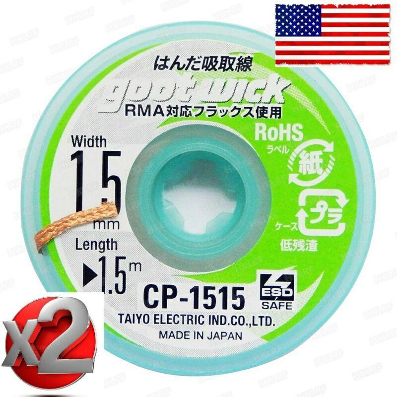 Goot Wick 1.5mm CP-1515 TAIYO TWOpcs!!