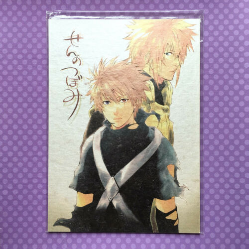 "Used Doujinshi: Naruto ""Sen to Tsubomi"" HONEY CANON 4th Hokage x Kakashi JAPAN"