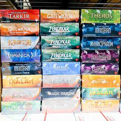Magic The Gathering: Factory Sealed Booster Boxes 36 Pack Booster -