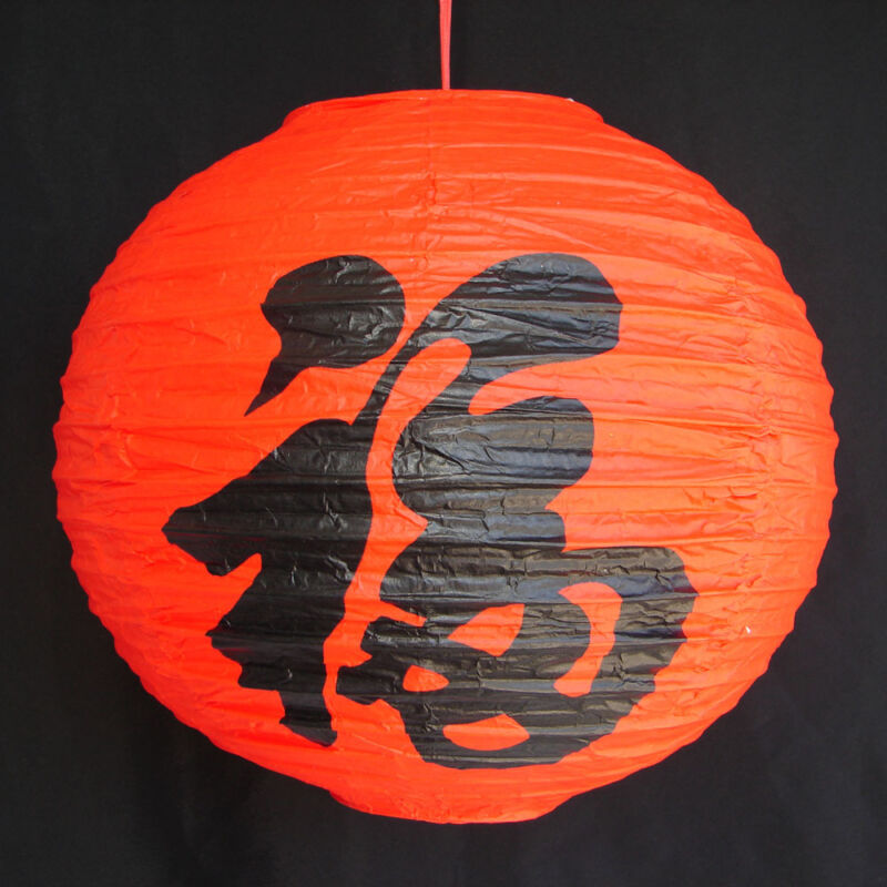 """2 of 12"""" Chinese Red Paper Lanterns with Fu Good Blessing"""