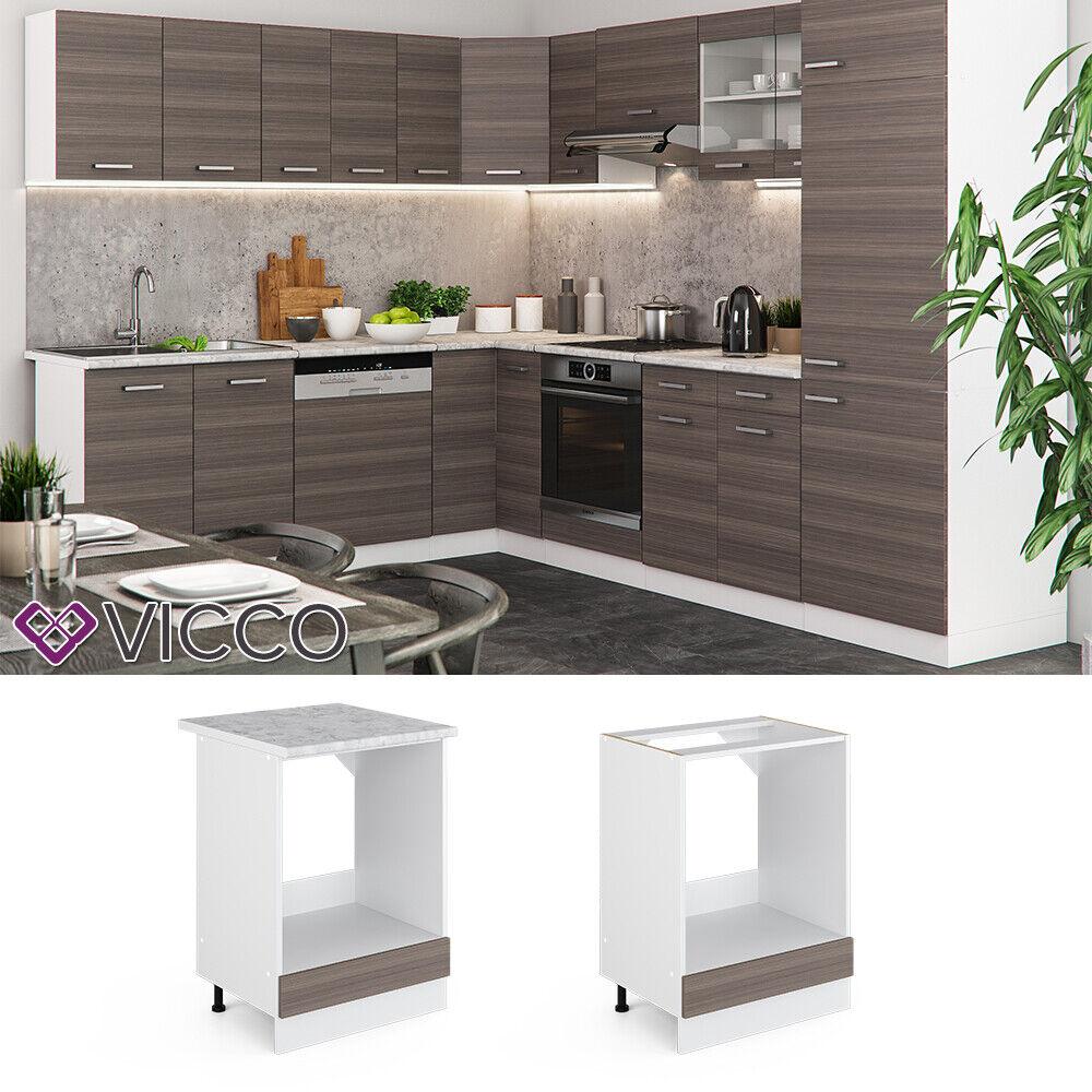 VICCO Küchenschrank Hängeschrank Unterschrank Küchenzeile R-Line Herdumbauschrank 60 cm edelgrau