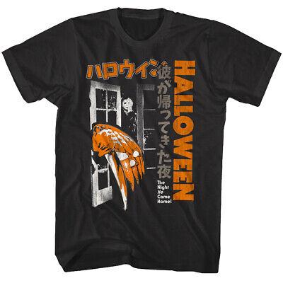 Halloween Japanese Movie Poster Men's T Shirt Horror Pumpkin Bloody Knife