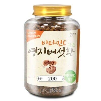 Pure Lingshi Mushroom Pills Lingzhi Herbal Medicine Superfood Boost Energy 200g