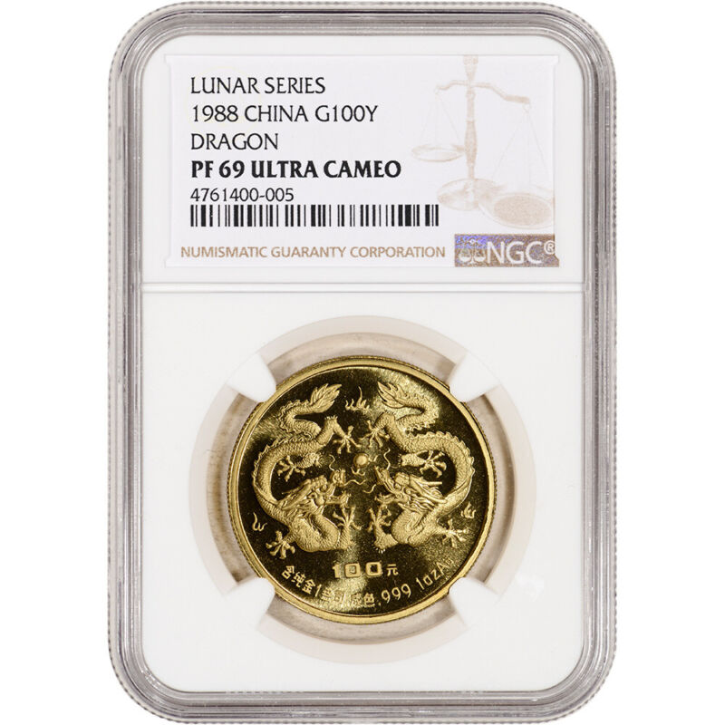 1988 China Gold Lunar Year of the Dragon Proof 1 oz 100 Yuan - NGC PF69 UCAM