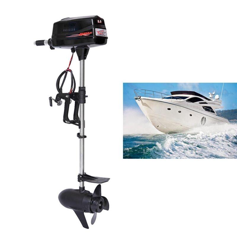 HANGKAI Outboard Motor 1.8KW 48V Brushless Electric Fishing Boat Engine Motor US