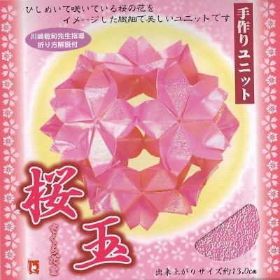 Sakura Origami Paper (Pack of 30 Sheets Japanese Sakura Cherry Blossom Kusudama Ball Origami Paper Kit )