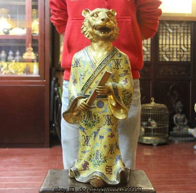 Imperial Chinese Pure Copper Cloisonne Gold Gilt wealth Zodiac Tiger God Statue