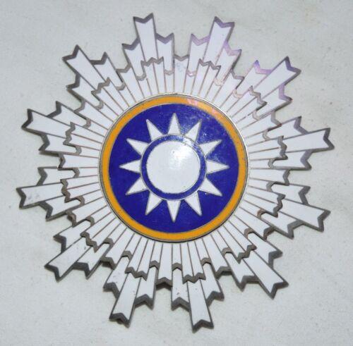 Republic of China KMT Goverment Emblem Silvering Copper Commemorative Medal Rare