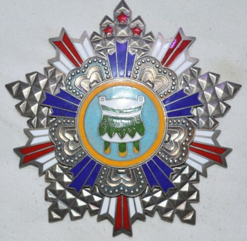 """REPUBLIC CHINA KMT ISSUED SILVERING COPPER HONOR MEDAL""""Order of Precious Tripod"""""""