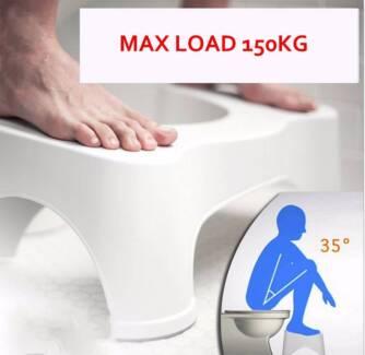Toilet Squat Stool Bathroom Aid Poop Stool Step  sc 1 st  Gumtree & squat toilet | Gumtree Australia Free Local Classifieds islam-shia.org