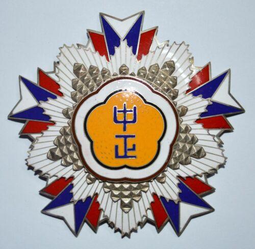 WW II Republic China KMT Goverment Silver-Plated Zhongzheng Commemorative Medal