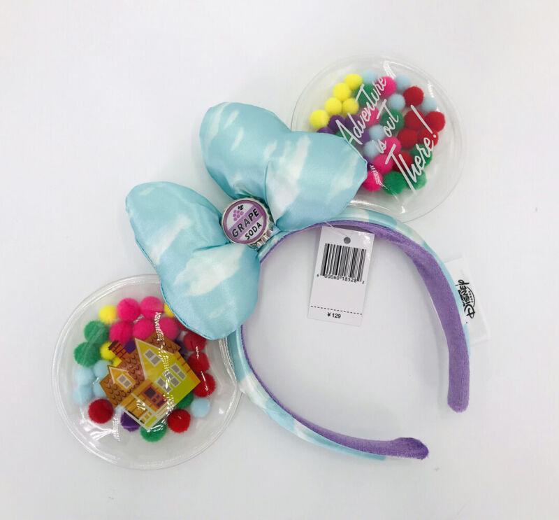 Mickey Mouse Minnie Ears UP Grape Soda Cap Balloons 2020 Disney Parks Headband
